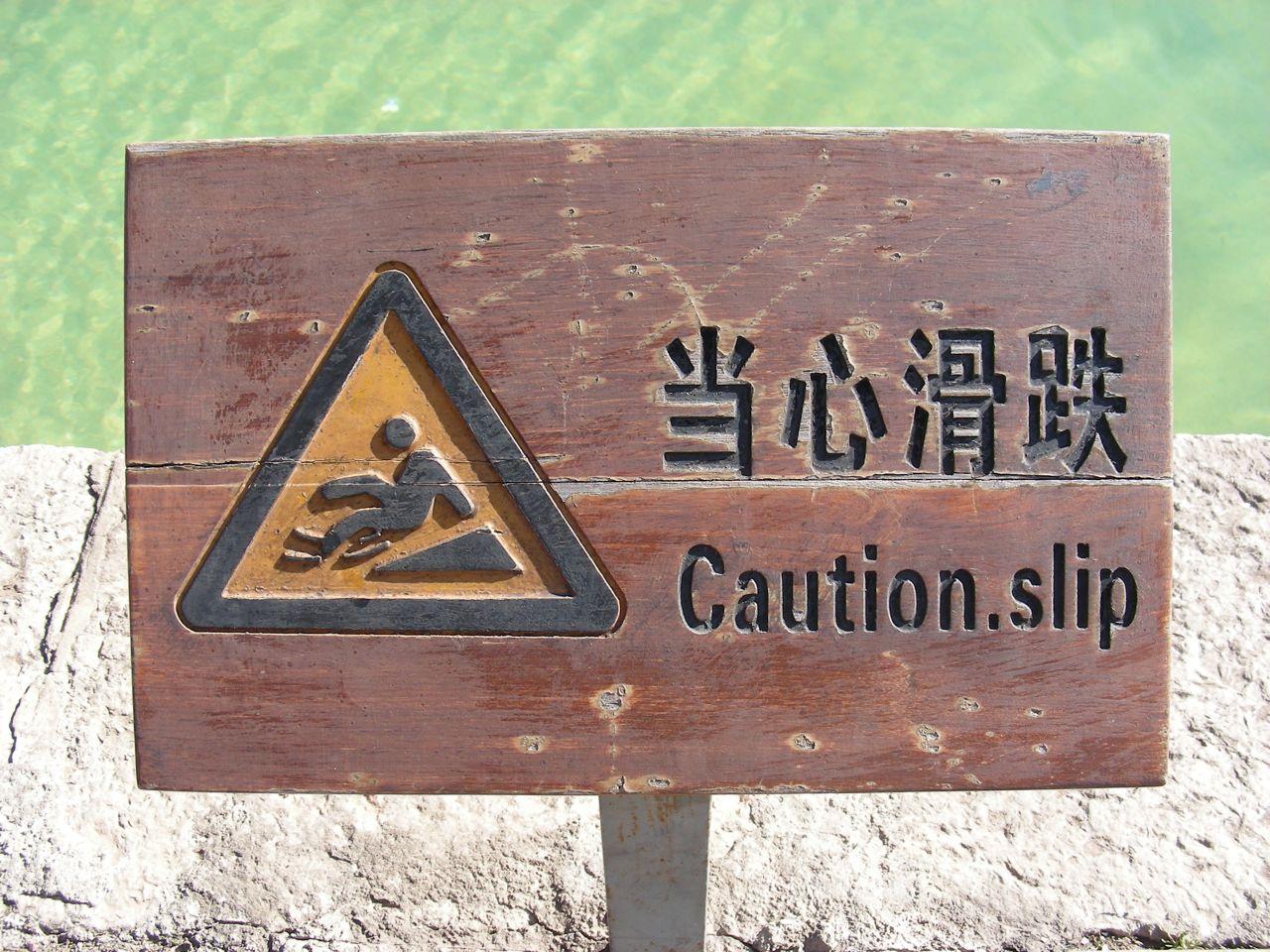 Caution slip