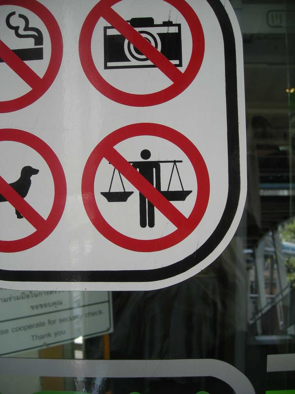 balancier interdit