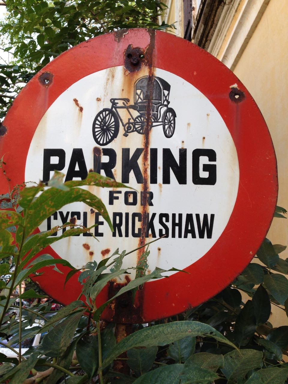 parking for cycle rickshaw