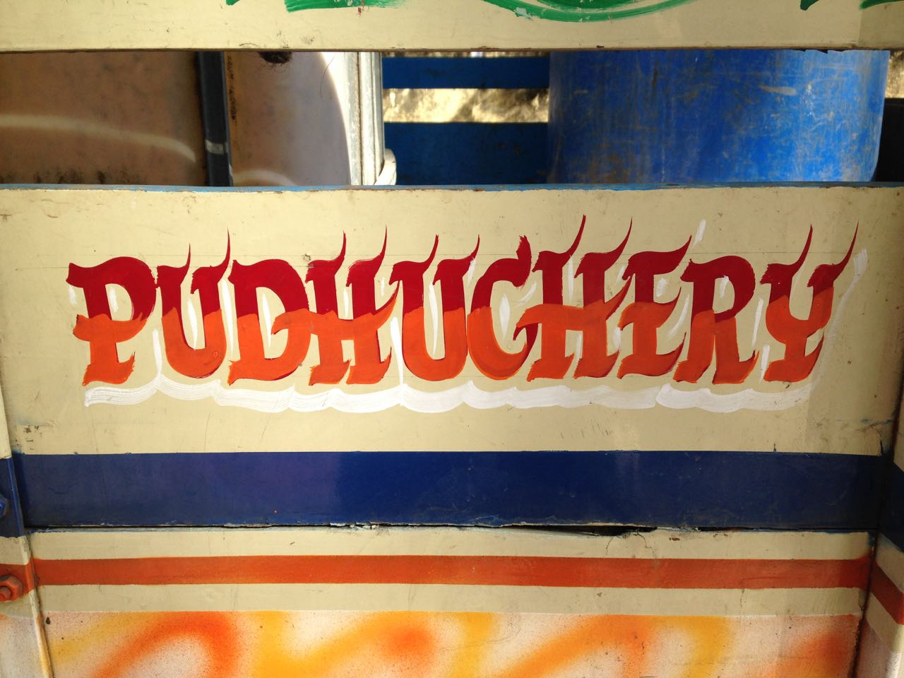 Pudhucherry
