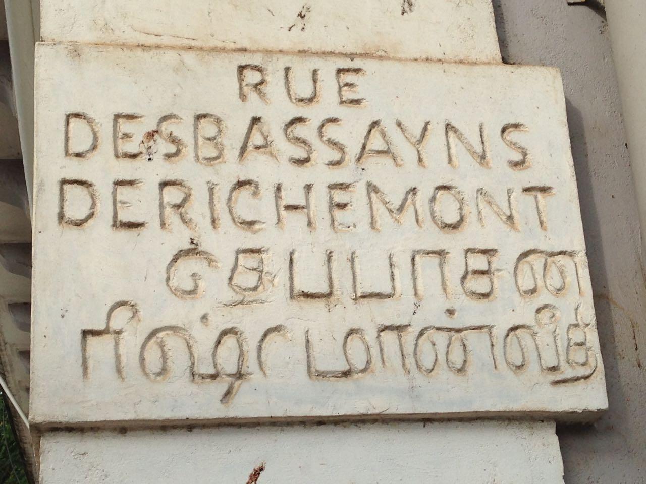 rue Desbassayns de Richemont