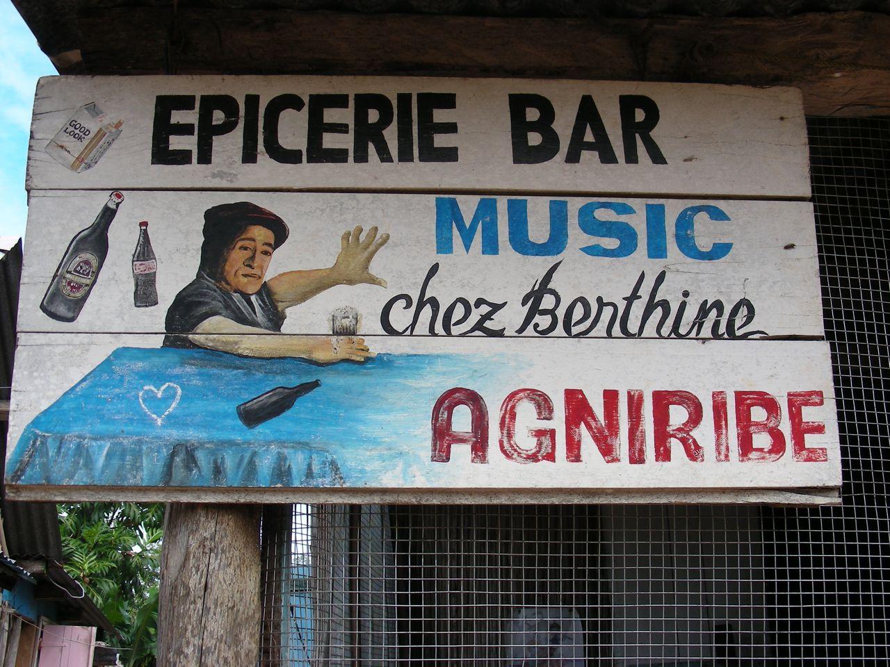 Epicerie bar music