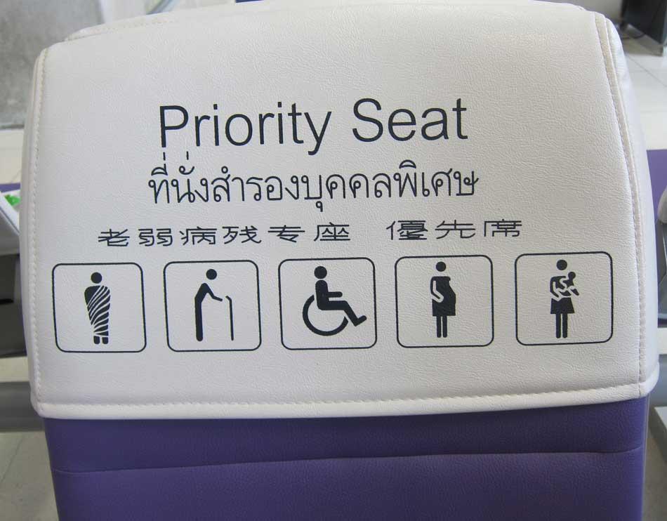 siège prioritaire