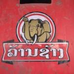 bière à l'éléphant
