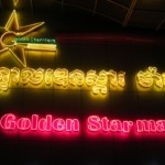 Golden Star mart