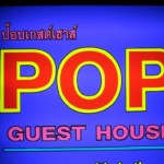 Pop guesthouse