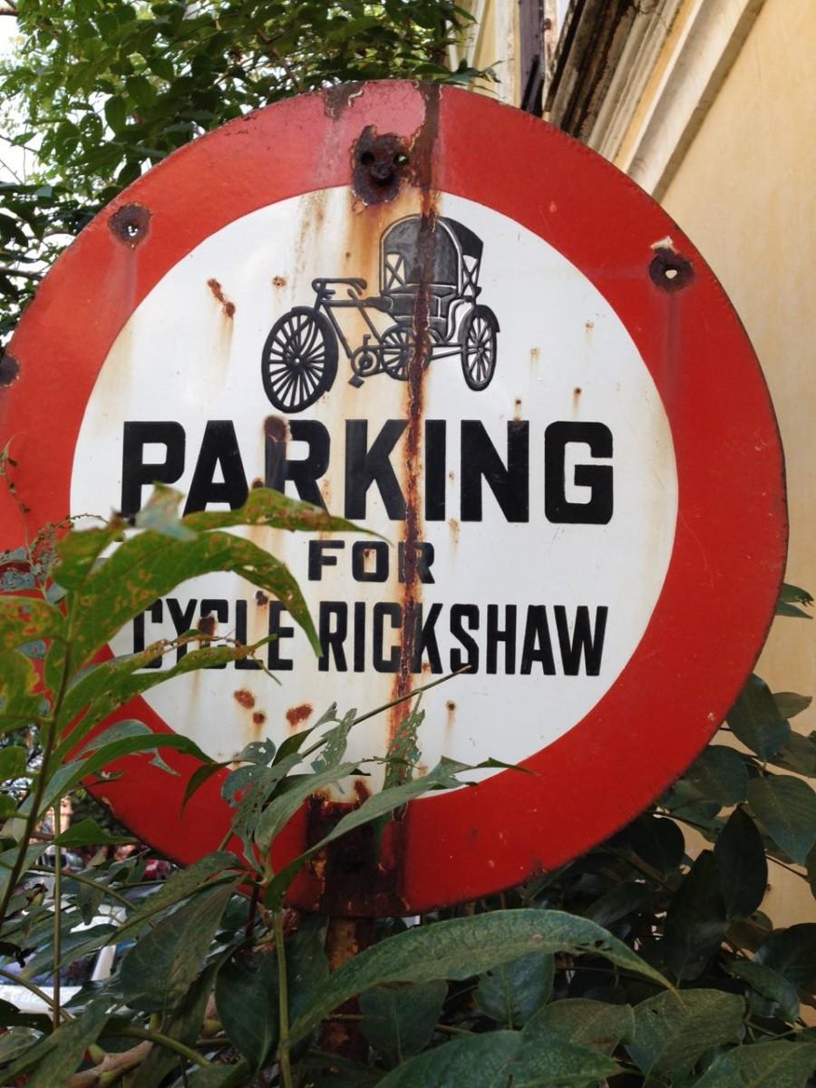 Parking for cycle rickshaw. Pondichery 2014-2015 - 0327
