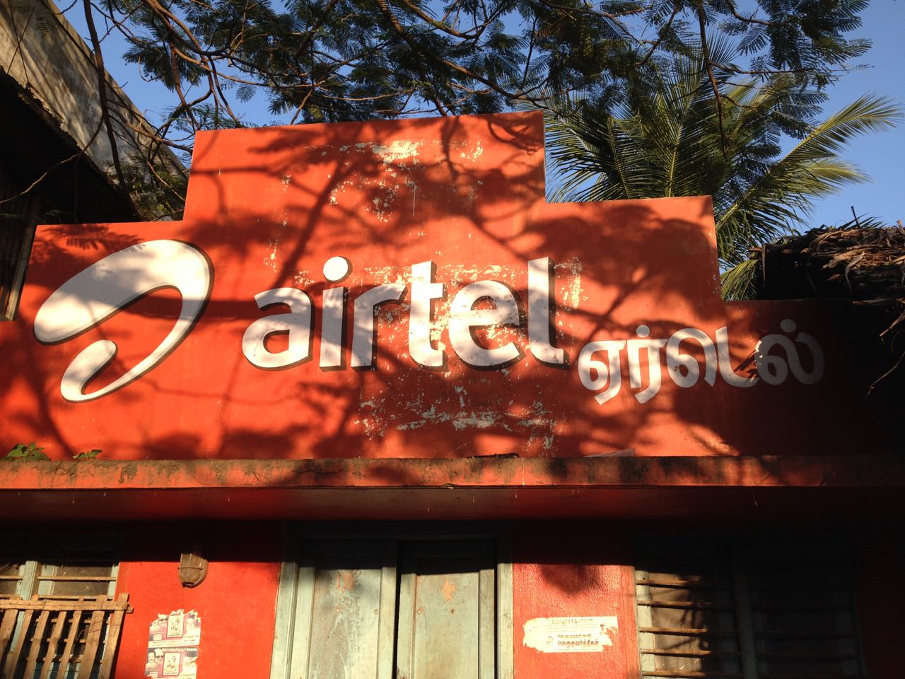Airtel. Tranquebar 2015 - 085
